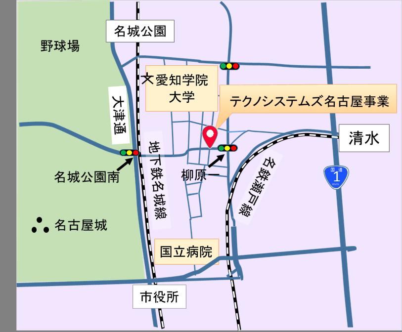 名古屋事業所マップ